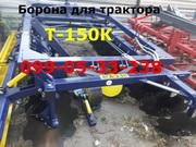 Агрегат АГД-3, 5Н борона для Т-150,  МТЗ-1523 (работаем по Украине)