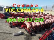 Cеялка УПС, СУПН, СУ-8 продажа / днепр(Украина)