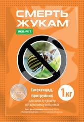 Інсектицид-протруйник від дротяника - Смерть жукам